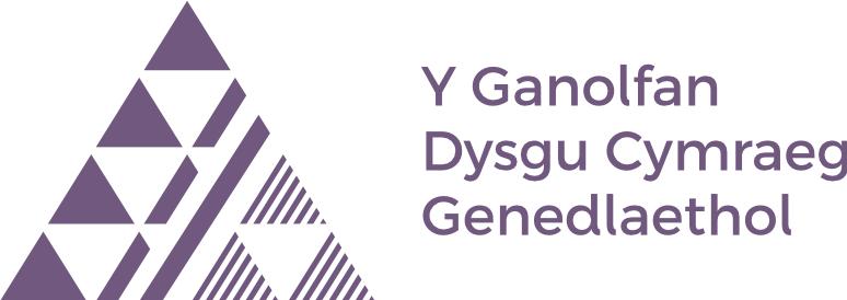 Y Ganolfan Dysgu Cymraeg Genedlaethol